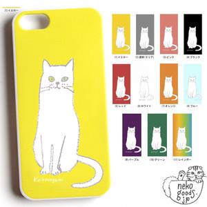 kirei-net_hard-all-cat003-iphone