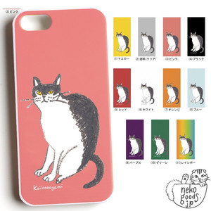 kirei-net_hard-all-cat007-iphone