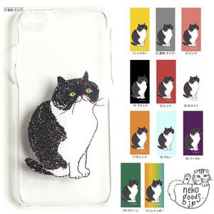 kirei-net_hard-all-cat009-iphone